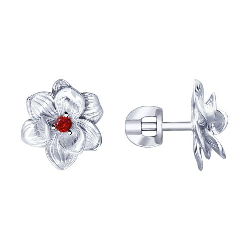 Paradis.Love Jewelry Sterling Silver Flower Shaped Earrings w/t Red CZ