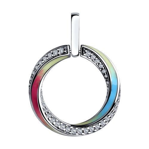 Paradis.Love Jewelry Sterling Silver Round Pendant w/t Enamel and CZ