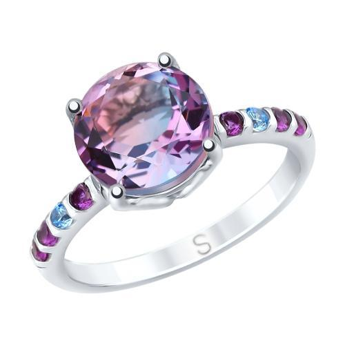 Paradis.Love Jewelry Sterling Silver Soft Pink Solitaire Ring w/t Sitall and CZ