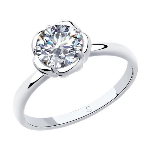 Paradis.Love Jewelry Sterling Silver Solitaire Ring w/t CZ