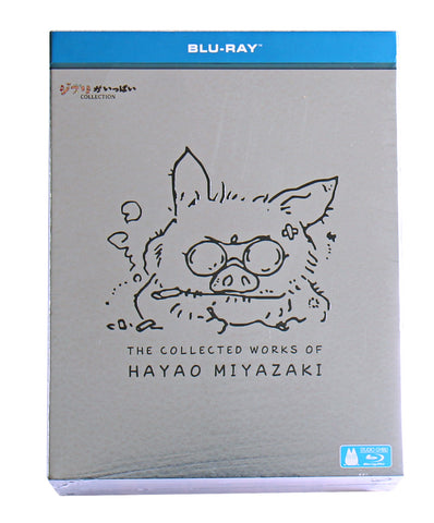 The Collected Works of HAYAO MIYAZAKI- 26Discs