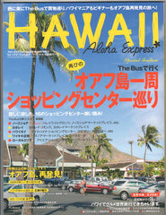 Hawaii-Express