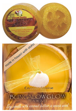 Coconut Sunrise Loofah & Candle Set