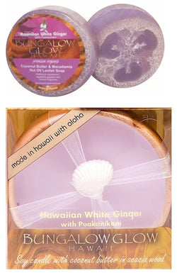 Hawaiian White Ginger Loofah & Candle Set