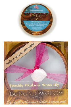 Seaside Pikake Loofah & Candle Set