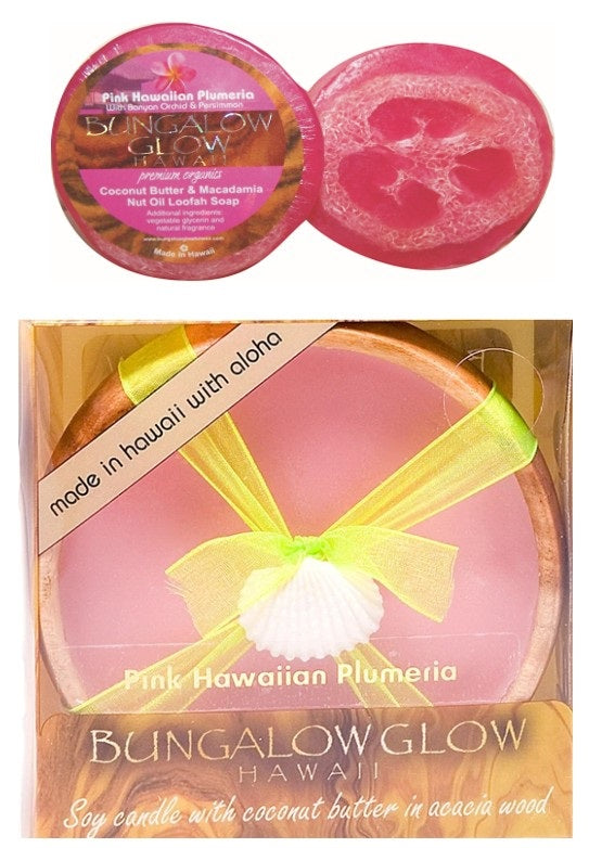 Pink Plumeria Loofah & Candle Set