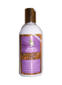 Hawaiian White Ginger with Puakenikeni Coconut Butter Body Lotion