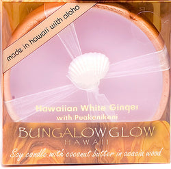 Hawaiian White Ginger Coconut Butter Massage Oil Candle