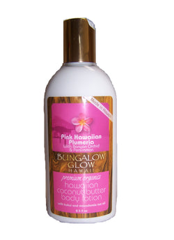 Pink Hawaiian Plumeria Coconut Butter Body Lotion