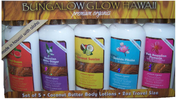 Premium Organics Set of 5 -2oz Coconut Butter Body Lotions
