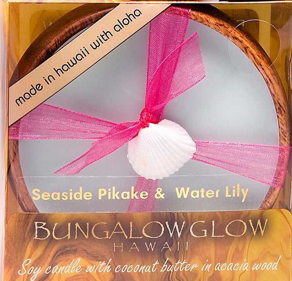 Seaside Pikake & Water Lily Coconut Butter Massage Oil Candle
