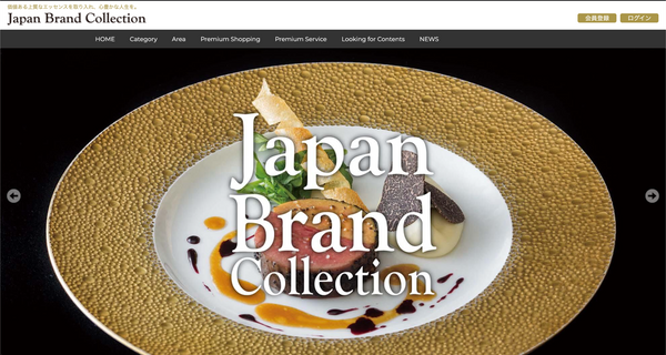 Japan Brand Collection公式サイトに掲載されました。
