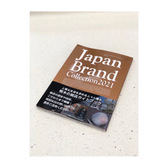JapanBrandCollection2021