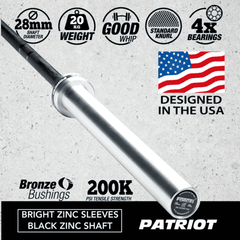 FORCE USA PATRIOT BARBELL - Garner Fitness Supplies