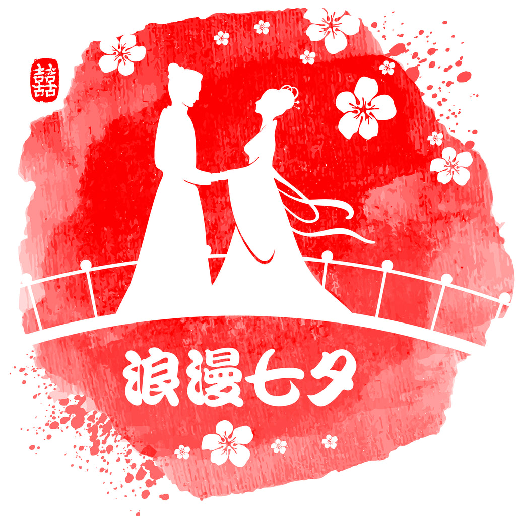 Qixi Festival - Chinese Valentine's Day