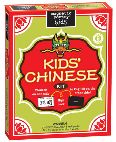 Kids' Chinese Magnet Tiles