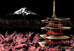 Mount Fuji Horizon Scratch Art Kit For Adults