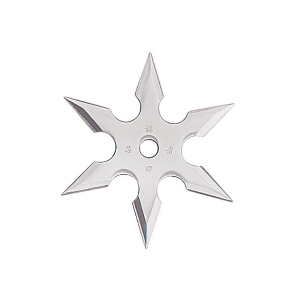 "Silver Stainless Steel 6-Point Shuriken Anime Ninja Throwing Star - 2.75"" Diameter"
