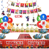 92Pcs Roblx Party Supplies