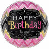 "422 Flamestit Happy Birthay to You 17"" Mylar Balloon"