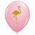 "Flamingo Pink 11"" Latex Balloon"