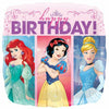 "C012 Disney Princess Happy Birthday 17"" Mylar Balloon"