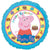 "097 Peppa Pig Happy Birthday 17"" Mylar Balloon"