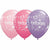 "Princess Mixed Assortment 11"" Latex Balloon"