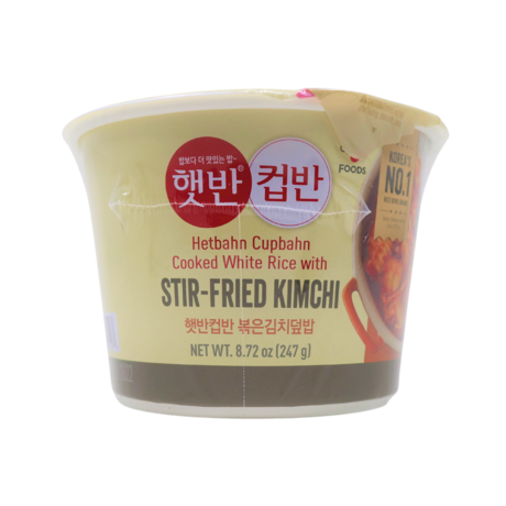 Stir-fried Kimchi available at SF Mart