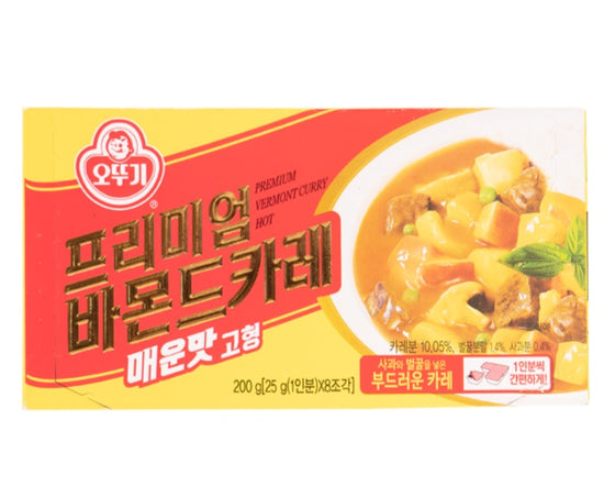 Ottogi Premium Vermont Curry Solid-Hot (오뚜기 카레-매운맛 고형) 200g - SFMart