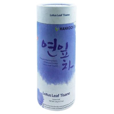 SFMart Lotus Leaf Tisane [20g canister] Tea & Coffee- SFMart
