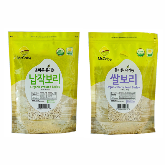 SFMart McCabe Organic Grain, 3-Pound (2-Pack) (3lbs Pressed Barley and 3lbs Baby Pearled Barley) - 6lbs Grain & Rice- SFMart