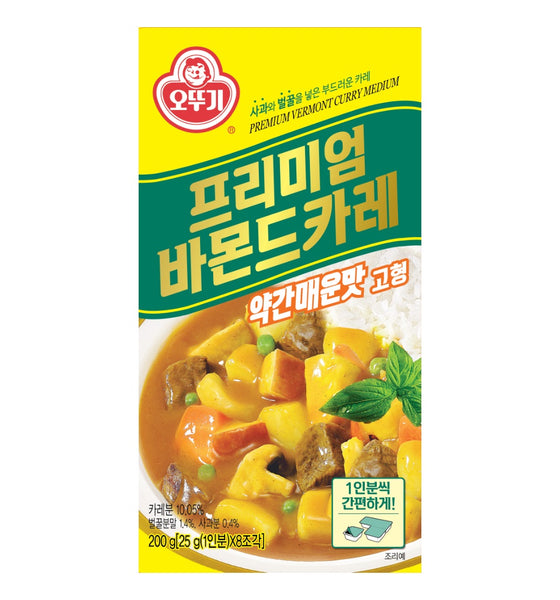 SFMart Ottogi Premium Vermont Curry Solid-Med Hot (오뚜기 카레-약간매운맛 고형) 200g Curry Sauce- SFMart