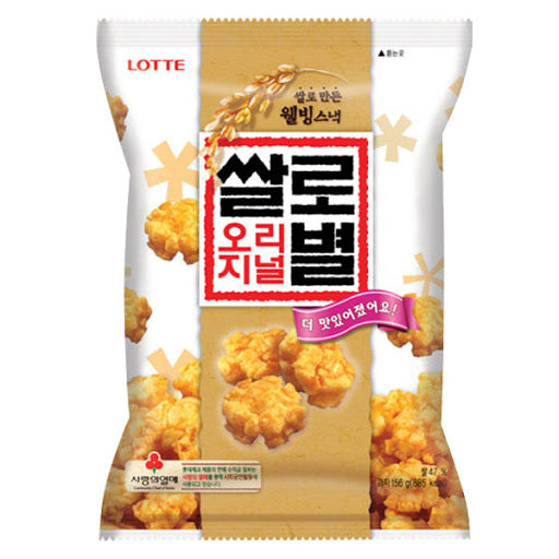 SFMart Lotte Rice Snack (롯데 쌀로별) 78g Snacks- SFMart