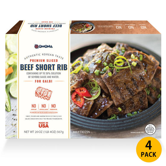 Omona USA Omona Korean Beef Short Rib Galbi (4 Packs) Frozen Food- SFMart