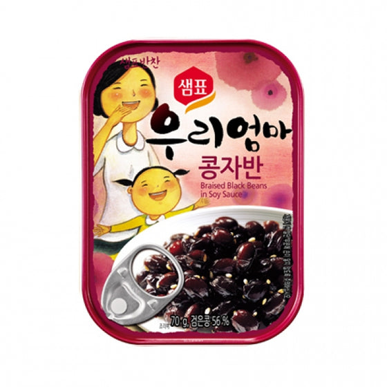 Sempio (샘표) Sempio Braised Black Beans in Soy Sauce 70g Side Dishes- SFMart