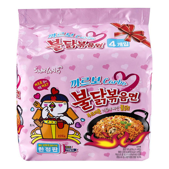 Samyang Carbo Hot Chicken Ramen, 5 Packs (까르보 불닭볶음면) - SFMart