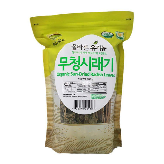 SFMart McCabe Organic Sun-Dried Radish Leaves 100g Dried Foods- SFMart