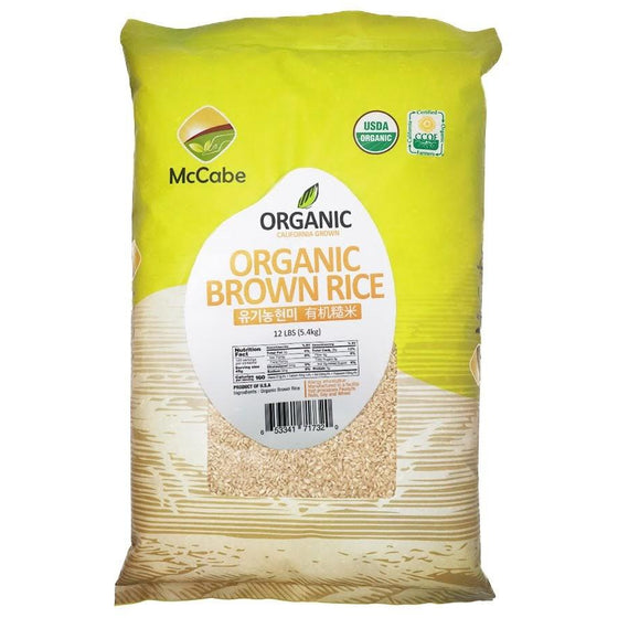 McCabe Organic Brown Rice(현미), 12-lbs - SFMart