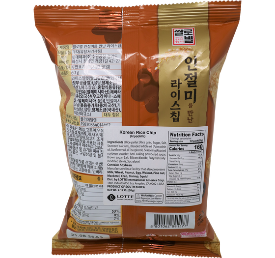 SFMart Lotte Korean Rice Chip Injeolmi (롯데 쌀로별 라이스칩 인절미) 60g Snacks- SFMart