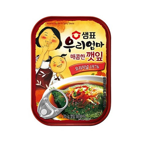 Sempio Sesame Leaves in Spicy Sauce (샘표 매콤한 깻잎) 70g - SFMart