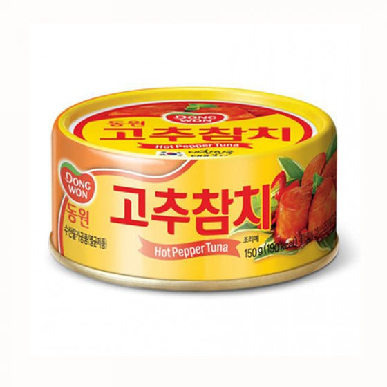 SFMart Dongwon Tuna with Hot Pepper Sauce (고추참치)150g Canned Foods- SFMart