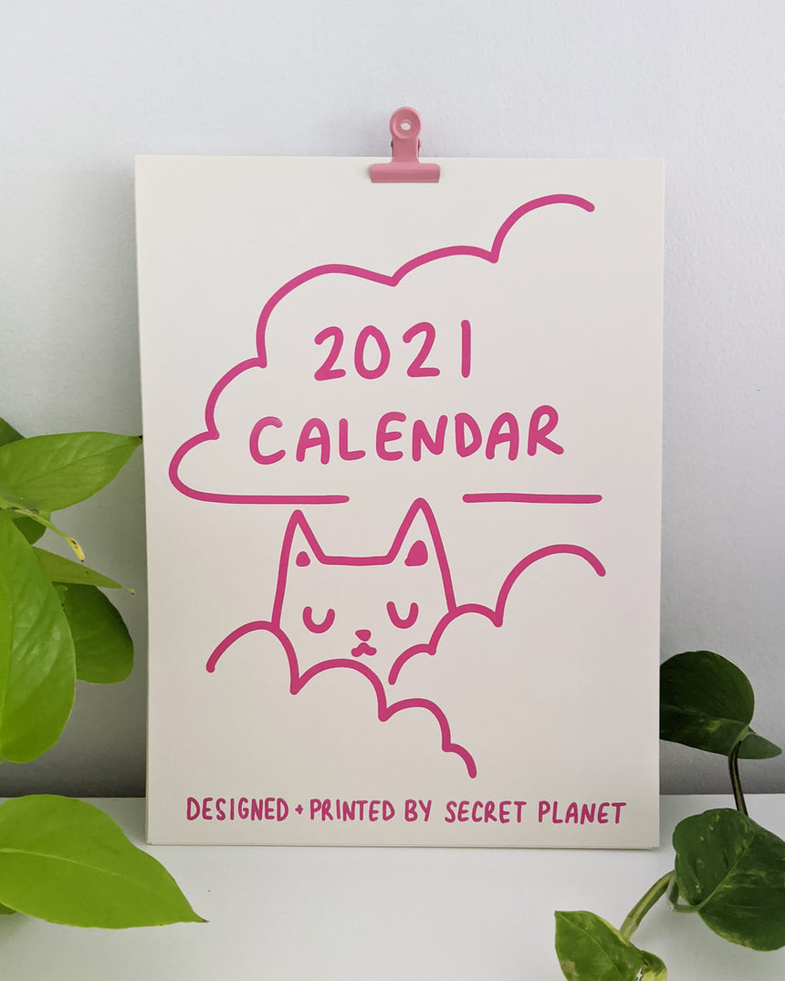2021 CMY Illustrated Calendar