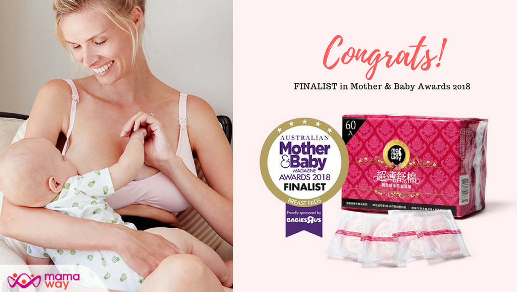 Mamaway Breast pads finalist in Mother & Baby Award