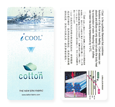 i-cool® Cotton