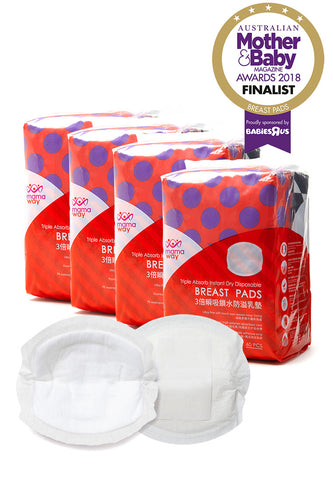 Triple Absorb Instant Dry Disposable Nursing Pads (1 month's supply approx.)