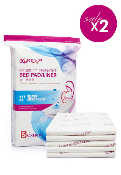 [Bundle] Maternity Protective Bed Pad/Liner 2 Pack