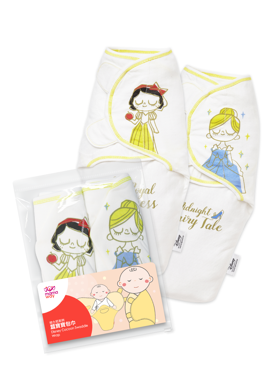 Disney Princess Cocoon Swaddle Wrap 2 Pack