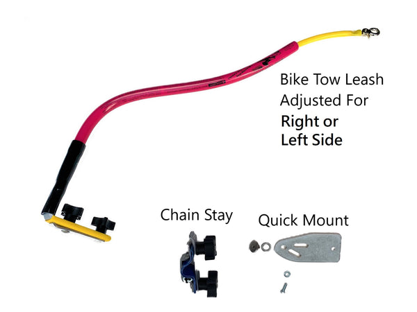 Bike Tow Leash Complete Package