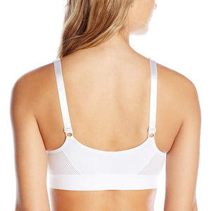 Amoena WHITE Ester Front Close Sports Bra, US 34C - racks-op